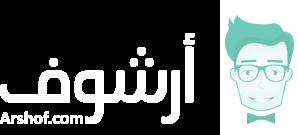 Arshof Logo